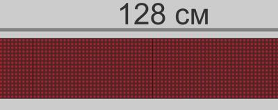 R_128x16
