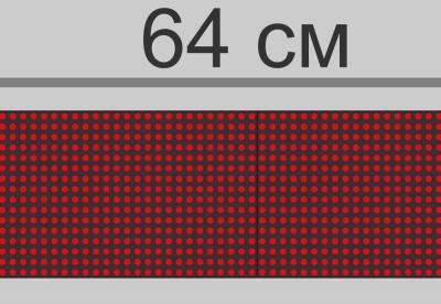 R_64x16