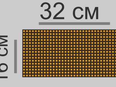 Y_32x16